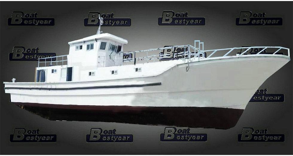 Fishing Trawler 2130