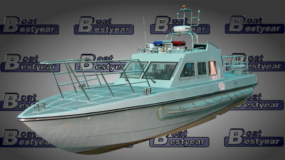 12.5m Patrol Boat