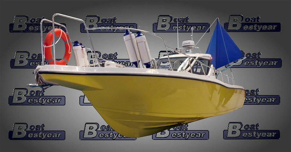 33ft Japanese Fishing Boat