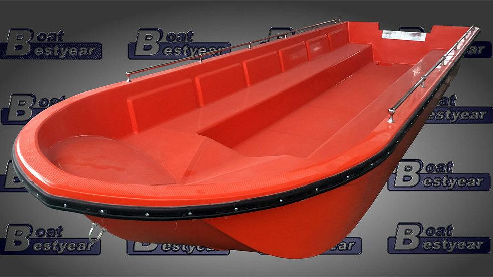 5.2m Rescue Boat