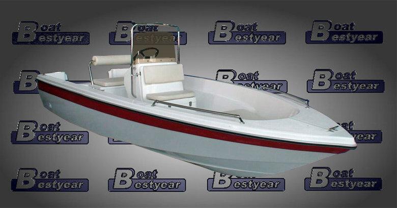 Fishing Boat 480