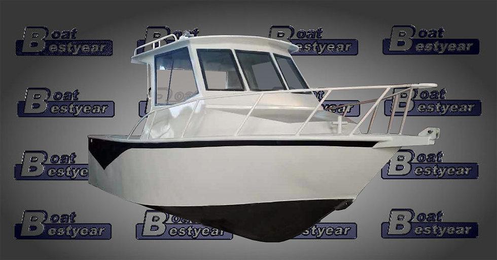 Aluminum Hardtop Boat 630