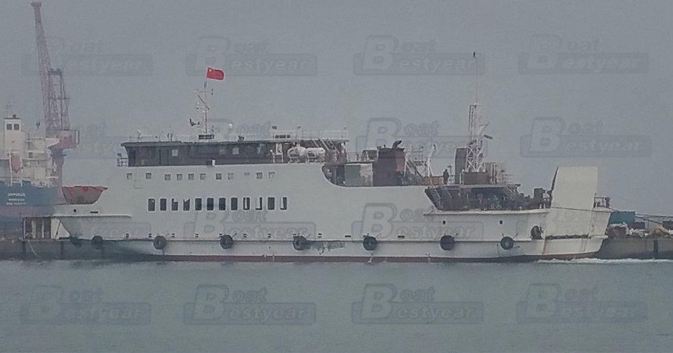 Roro Ferry 7000