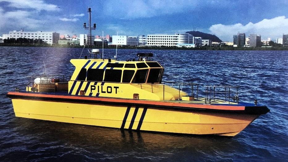 15m & 20m Pilot Boat