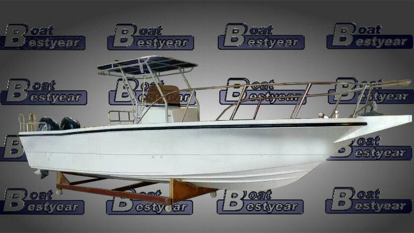 27FL Japanese Fishing Boat