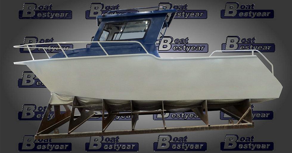 Aluminum Fishing Boat 750