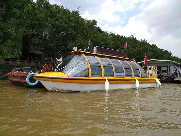 Panoramic Waterbus 960-1260
