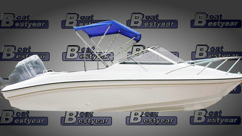 Cuddy Cabin Boat 550B