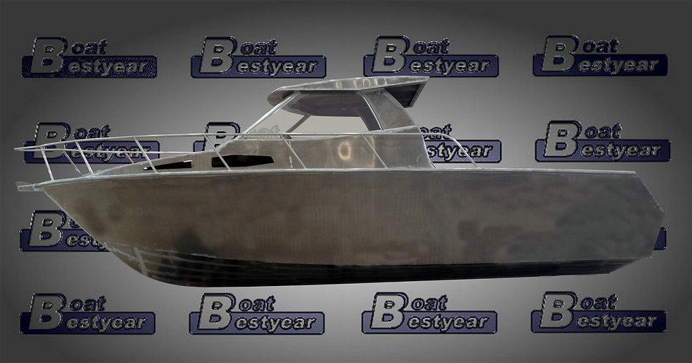 Aluminum Fishing Boat 960