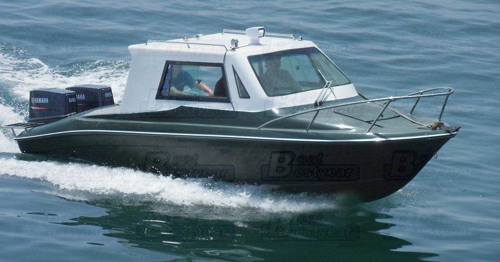Hardtop Cuddy Cabin Boat 550A