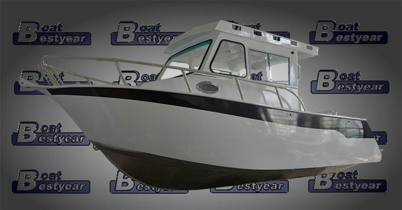 Aluminum Alloy Fishing Boat 750 (Australian Model)