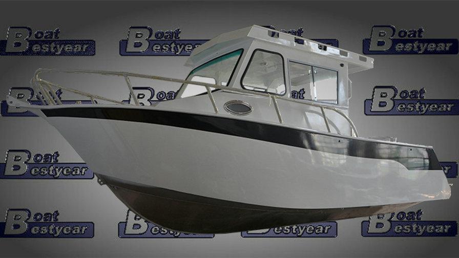 Aluminum Fishing Boat 750 (Australian Model)