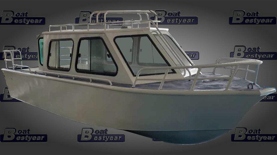 Aluminum Boat 650 Cabin