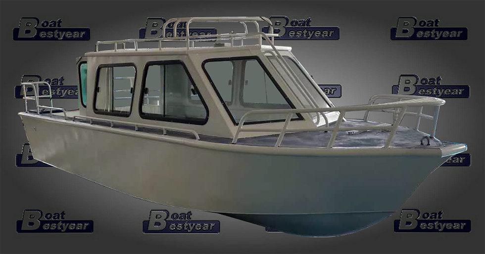 Aluminum Cabin Boat 530-750