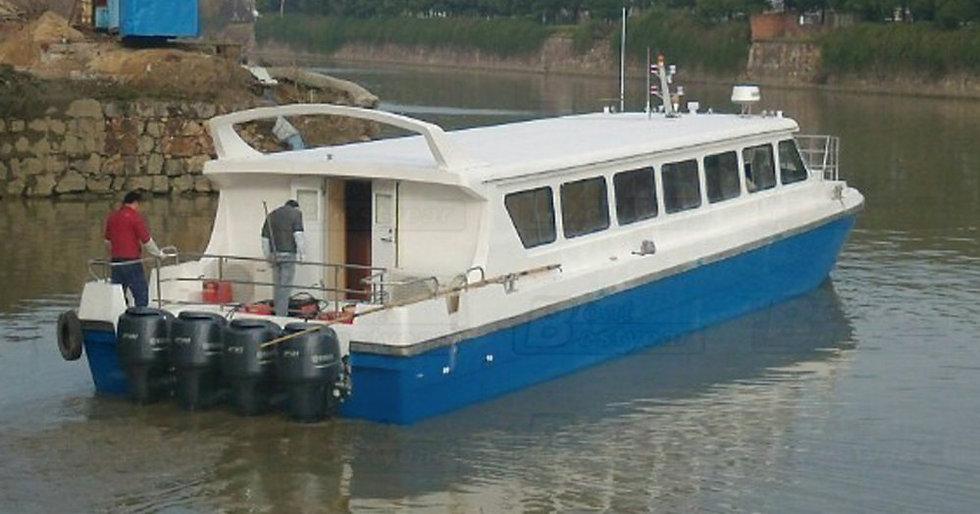 Catamaran Passenger Ferry 1800