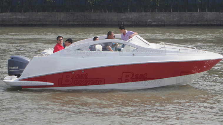 7m Sport Bowrider Cruiser