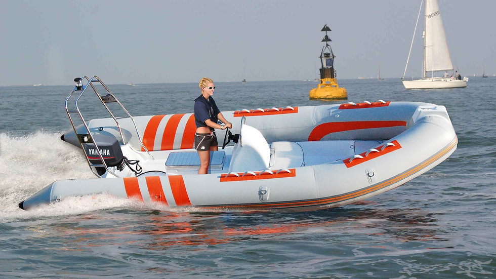 Rigid Inflatable Boat (RIB) 520C