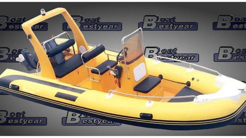Rigid Inflatable Boat (RIB) 520A