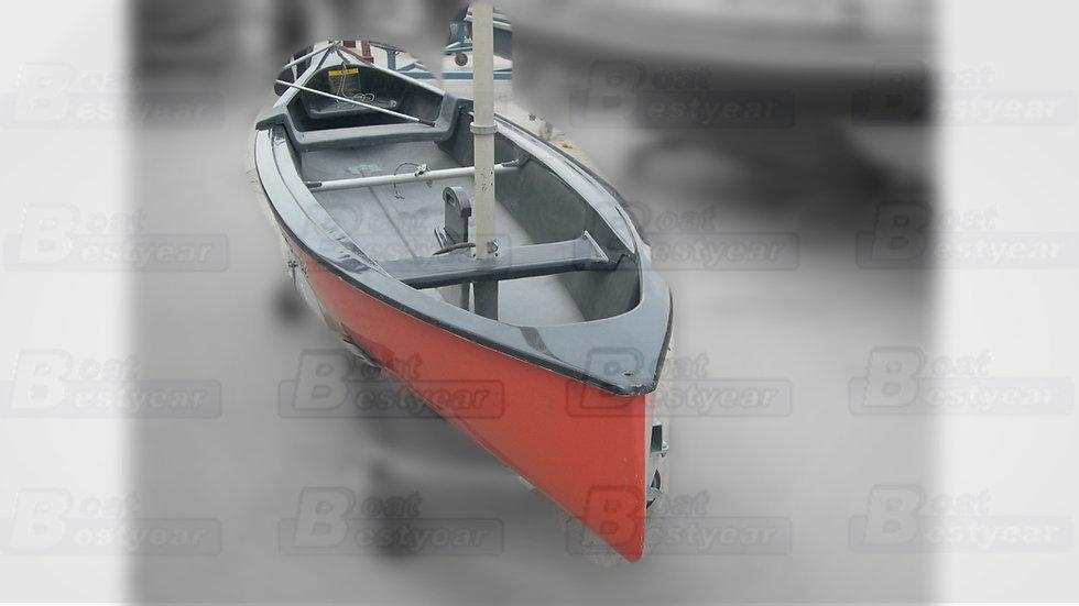 4.27m Fiberglass Sailboat / Canoe