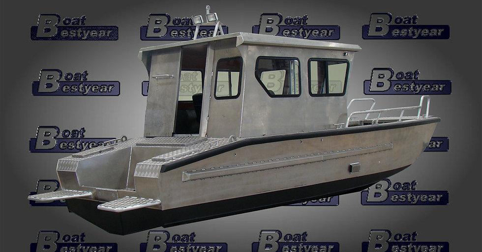 Aluminum Landing Craft 650