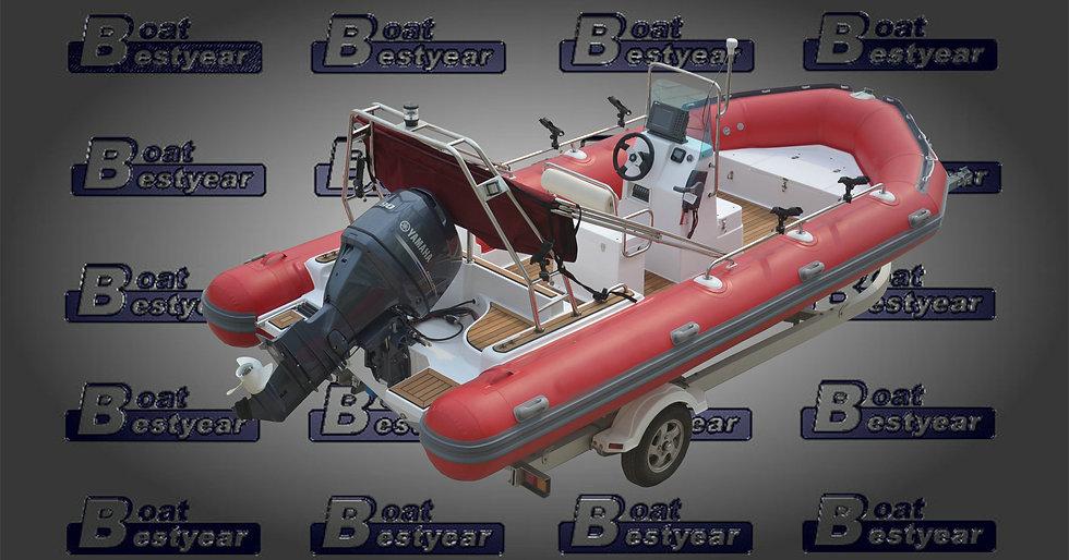 Rigid Inflatable Boat (RIB) 580W