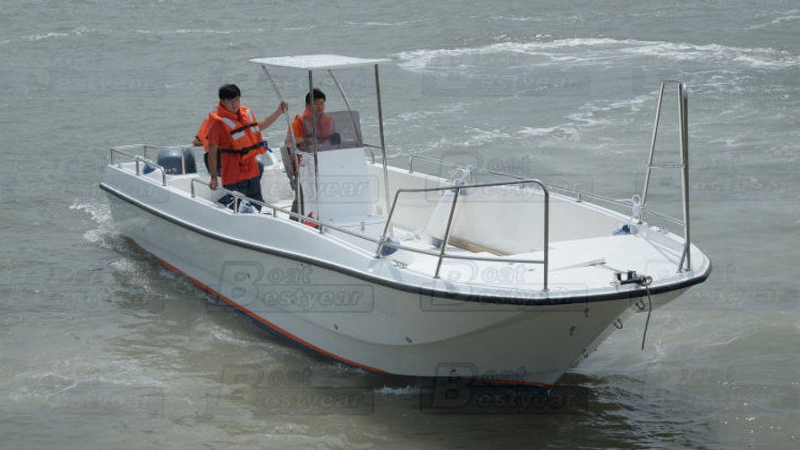 Large Center Console Fishing Boat 1050