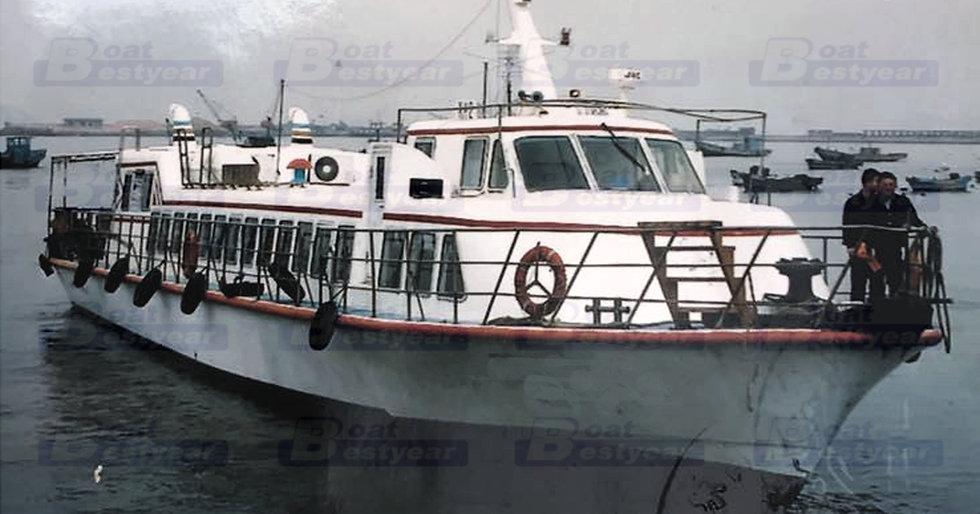 [Used] Passenger Boat 2910