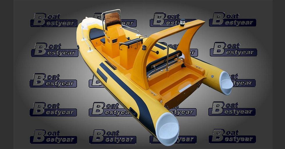 Rigid Inflatable Boat (RIB) 580B