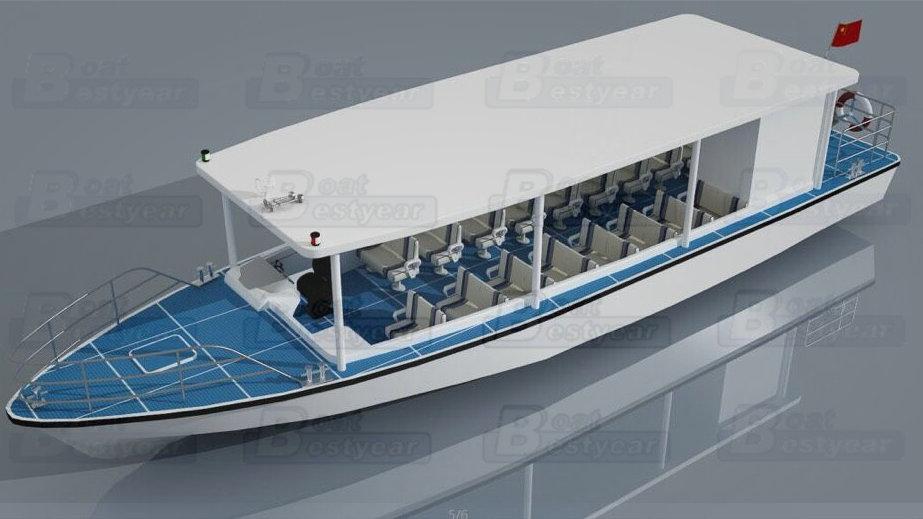 Sightseeing Boat 1380