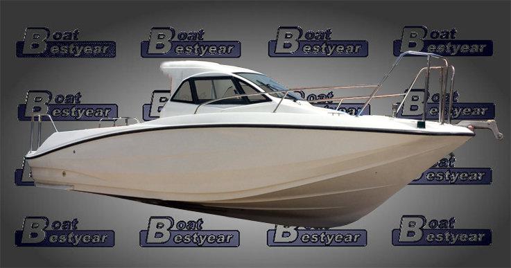 Fishing Boat 24P