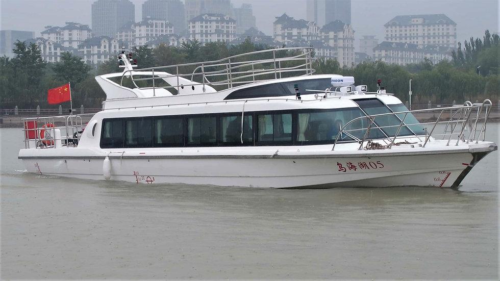 Passenger Ferry 1900 for 60 Passengers