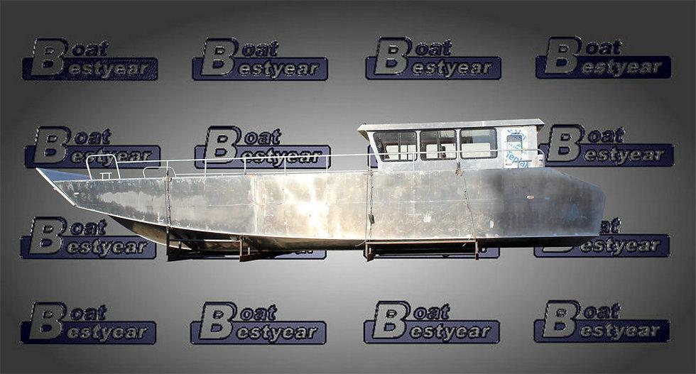 Aluminum Landing Craft 1400W