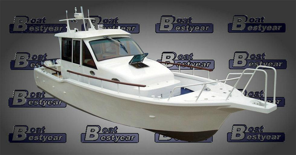 Aluminum Fishing Boat 1200