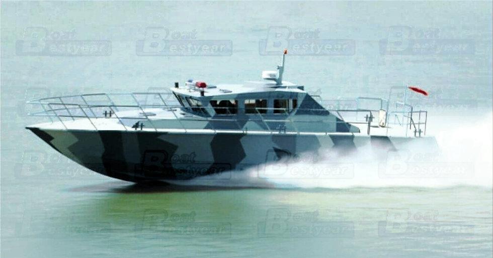 High-Speed Aluminum Patrol Boat 1950