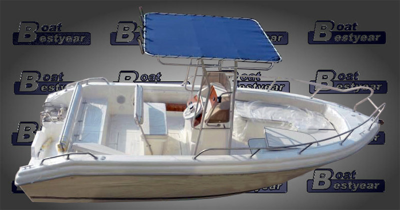 Center Console Speed Boat 600