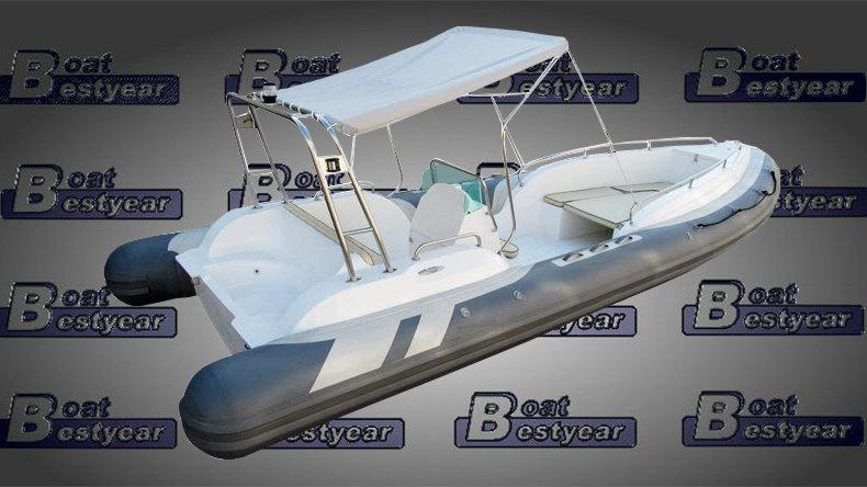 Rigid Inflatable Boat (RIB) 730B