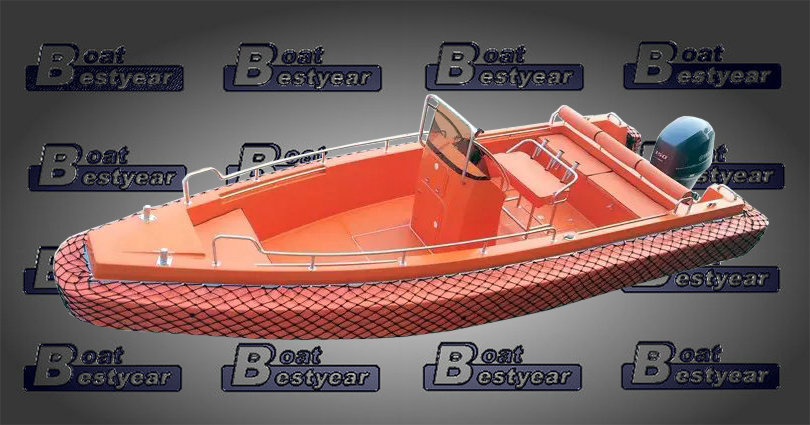 Rigid Hull Inflatable Boat (RHIB) 700
