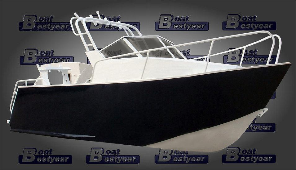Cuddy Cabin Aluminum Fishing Boat 585