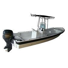 Fishing & Panga Boats for Sale