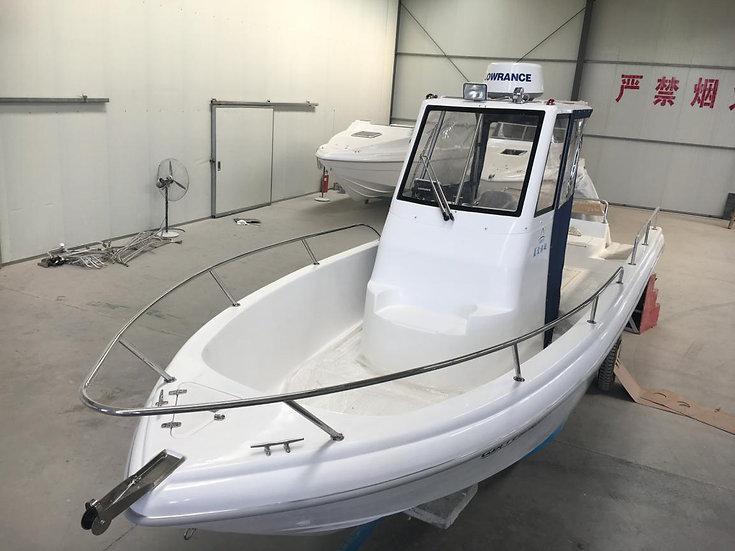 Cuddy Cabin Fishing Boat 760