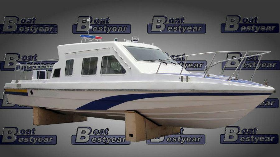 13.6m Patrol Boat