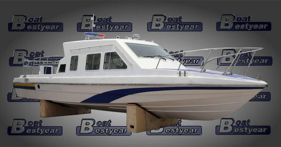 Patrol Boat 1360