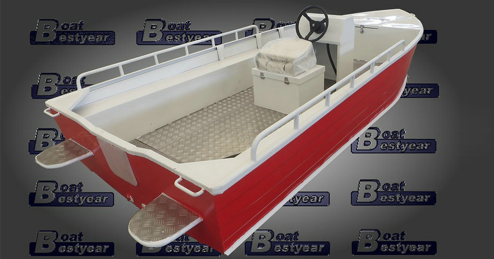 Aluminum Fishing / Sport Boat 440