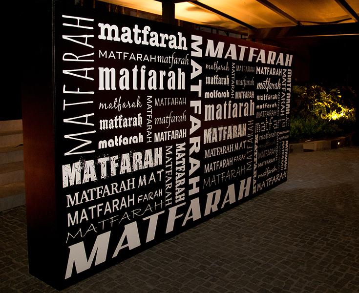 _Balada Matheus