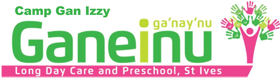 Camp Gan Izzy Logo.png