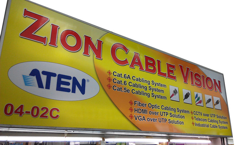Zion Cable Vision
