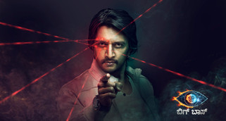 BiggBoss Kannada Season 5 First look Poster