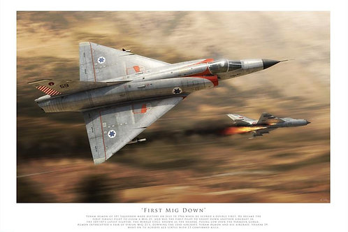 Mirage IIIC - First MIG Down
