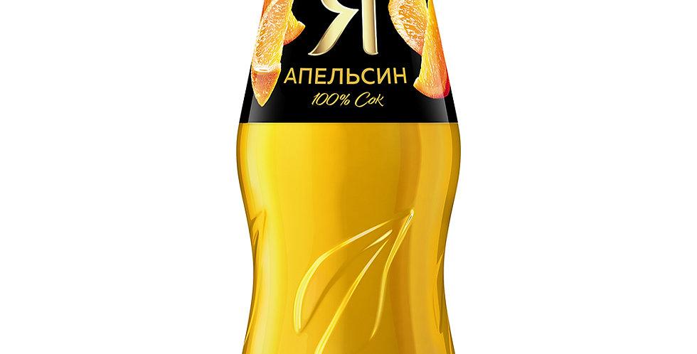 """Бутылочный сок """"Я"""" из апельсина"""
