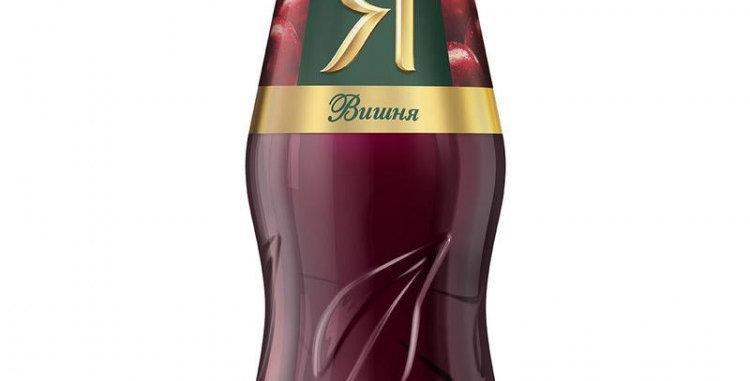 """Бутылочный сок """"Я"""" из вишни"""